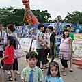 2010.10.10 青年公園恐龍展