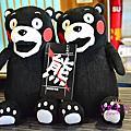 【桃園美食】熊壽喜燒