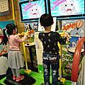 【三重好玩】E7play一票玩到底(台北三重店)