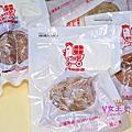 【宅配美食】打牙祭台味鹹酥雞