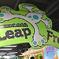 【京華城親子餐廳】跳跳蛙親子餐廳