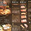 【蘆洲美食】千兵衛 日式燒肉鍋物蘆洲店