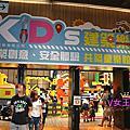【台北】Kid's建築樂園-共築童樂館