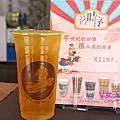 【樹林飲料分享】茗時序茶飲