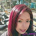 【美髮分享】公館 H color