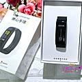 【智能健康手環】樂心Lifesense 智能健康手環Mambo 5 Pro