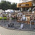 98/7/15國道泰安休息站大發現
