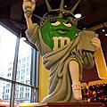 Big Apple! New York