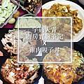 【便當菜系列】推薦這款日式便當菜雞肉親子丼,絕對掃盤,記得多煮一點不然會不夠吃~