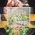 【跟名廚學菜】姆士流蔥雞湯與蔥燒雞腿,向大師致敬的延伸料理