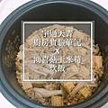 【電子鍋料理】鴻喜菇玉米筍炊飯,可以變成飯糰帶便當,健康無油又美味