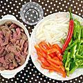 2011/6/2 香榭大道  黑胡椒料理