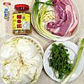 2011.12.08 客家料理