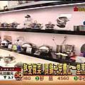 2011/3/8  非凡新聞台採訪