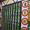 20141025~1026_17露_新竹縣五峰鄉溫家茶園露營