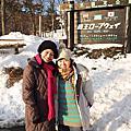 2013.03 日本夢幻溫泉之旅