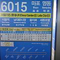2010.07.26-07.29 首爾瞎拼四日遊