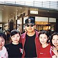 1998.11 香港、澳門5日遊