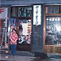 1995.08 韓國7日遊