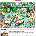 2012 日本東京七日遊