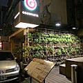 1030414 GoGo Pasta(敦南旗艦店)