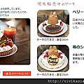 1060410 日本東京吉祥寺