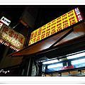 [食記] 新竹‧行家燒臘店。