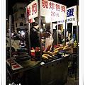 [食記] 新竹‧富美宮夜市Part.4~現炸熱狗。