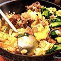 台灣Formosa | 美食生活