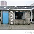 【景點】眷村博物館