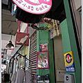【美食】貓小路cafe