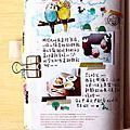 hobo手帳2014年