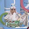 悶鍋/最大黨-客串