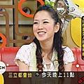 藝人-馮媛甄.楊千霈.小巴.丁小芹.丫子