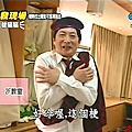 藝人-九孔(呂孔維)