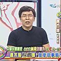 悶鍋/最大黨-許傑輝