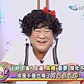悶鍋/最大黨-白雲