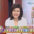 悶鍋/最大黨-寇乃馨
