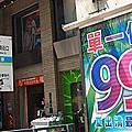 2017.8.18- 單一價990元起