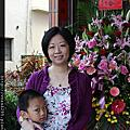 2011.11---狐狸一家的台灣生活相簿