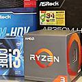AMD Ryzen 3 / Intel Core i3 (ASR)