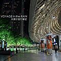 東京巨蛋(2009/9/6)