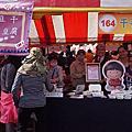 2016/12/04衛武營一日隊