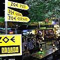 THAILAND 旅遊相簿