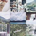 TAIWAN 旅遊生活相簿