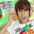 2013BH東雲生日禮包