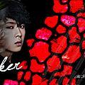 2013BH俊亨生日禮包