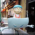 日本-天神通商店街