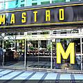 台北-MASTRO