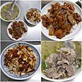 琴姐土魠魚粥